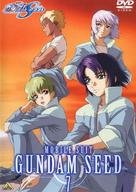 """Kidô senshi Gundam Seed"" - Japanese Movie Cover (xs thumbnail)"