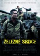 Fury - Slovak Movie Poster (xs thumbnail)