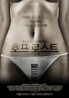 Hope Lost - South Korean Movie Poster (xs thumbnail)
