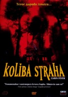 Cabin Fever - Croatian DVD movie cover (xs thumbnail)