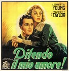 Private Number - Italian Movie Poster (xs thumbnail)