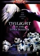 Twilight of the Dark Master - German poster (xs thumbnail)