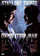 Demolition Man - DVD cover (xs thumbnail)