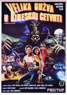 Big Trouble In Little China - Yugoslav Movie Poster (xs thumbnail)