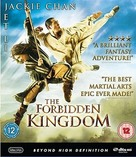 The Forbidden Kingdom - British Blu-Ray cover (xs thumbnail)