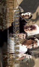 """Julius Caesar"" - British poster (xs thumbnail)"