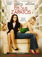 In Her Shoes - Spanish Movie Poster (xs thumbnail)