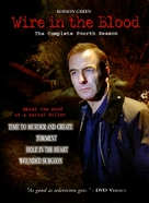 """""""Wire in the Blood"""" - DVD movie cover (xs thumbnail)"""