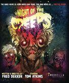 Night of the Creeps - Australian Movie Cover (xs thumbnail)
