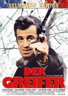 L'alpagueur - German DVD cover (xs thumbnail)