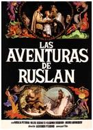 Ruslan i Lyudmila - Spanish Movie Poster (xs thumbnail)
