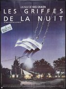 A Nightmare On Elm Street - French Movie Poster (xs thumbnail)