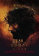The Passion of the Christ - South Korean Movie Poster (xs thumbnail)