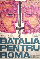 Kampf um Rom I - Romanian Movie Poster (xs thumbnail)