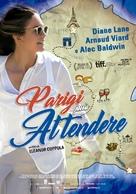 Bonjour Anne - Italian Movie Poster (xs thumbnail)