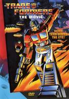 The Transformers: The Movie - Movie Cover (xs thumbnail)