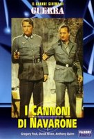 The Guns of Navarone - Italian Movie Cover (xs thumbnail)