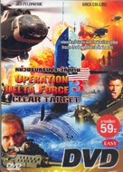 Operation Delta Force 3: Clear Target - Thai DVD cover (xs thumbnail)