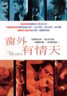 Elsker dig for evigt - Chinese Movie Poster (xs thumbnail)
