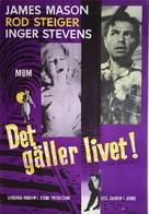 Cry Terror! - Swedish Movie Poster (xs thumbnail)