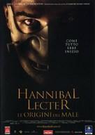 Hannibal Rising - Italian Movie Cover (xs thumbnail)