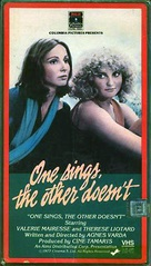 L'une chante, l'autre pas - French Movie Cover (xs thumbnail)