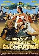 Astérix & Obélix: Mission Cléopâtre - Dutch Movie Poster (xs thumbnail)