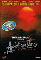 Apocalypse Now - Croatian DVD cover (xs thumbnail)