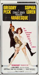 Arabesque - Movie Poster (xs thumbnail)