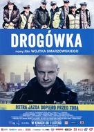 Drogowka - Polish Movie Poster (xs thumbnail)