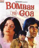 Bombay to Goa - Indian DVD cover (xs thumbnail)