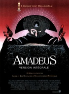 Amadeus - French Movie Poster (xs thumbnail)