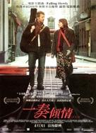 Once - Hong Kong Movie Poster (xs thumbnail)