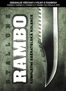 Rambo - Czech DVD cover (xs thumbnail)