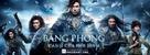 Bing Fung: Chung Sang Chi Mun - Vietnamese Movie Cover (xs thumbnail)
