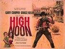 High Noon - British Movie Poster (xs thumbnail)