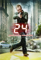"""""""24"""" - Argentinian DVD cover (xs thumbnail)"""