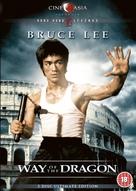 Meng long guo jiang - British DVD cover (xs thumbnail)