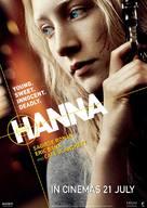 Hanna - Malaysian Movie Poster (xs thumbnail)
