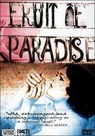 Ovoce stromu rajských jíme - Movie Poster (xs thumbnail)