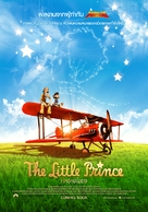 The Little Prince - Thai Movie Poster (xs thumbnail)
