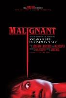 Malignant - Singaporean Movie Poster (xs thumbnail)