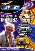 """Doctor Who"" - Irish DVD cover (xs thumbnail)"