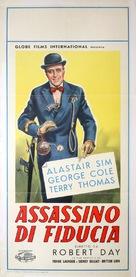The Green Man - Italian Movie Poster (xs thumbnail)