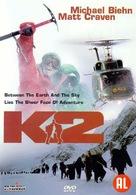 K2 - German Movie Cover (xs thumbnail)