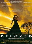 Beloved - French Movie Poster (xs thumbnail)