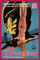 Lager SSadis Kastrat Kommandantur - British Movie Poster (xs thumbnail)