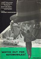 Beregis avtomobilya - British Movie Poster (xs thumbnail)