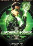 Green Lantern - Mexican Movie Poster (xs thumbnail)