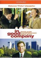 In Good Company - Finnish Movie Cover (xs thumbnail)